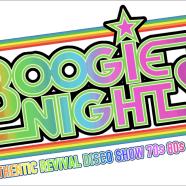 Boogie Nights, il comunicato stampa